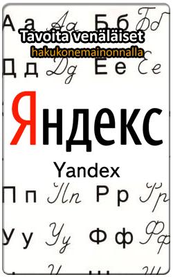 Yandex hakukonemainonta Venäjä